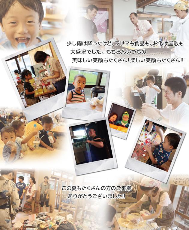 net_n4