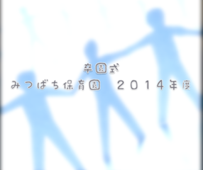スクリーンショット(2015-05-14 20.14.04)