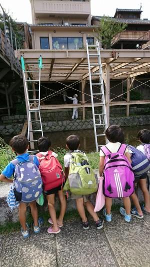 加茂川工事